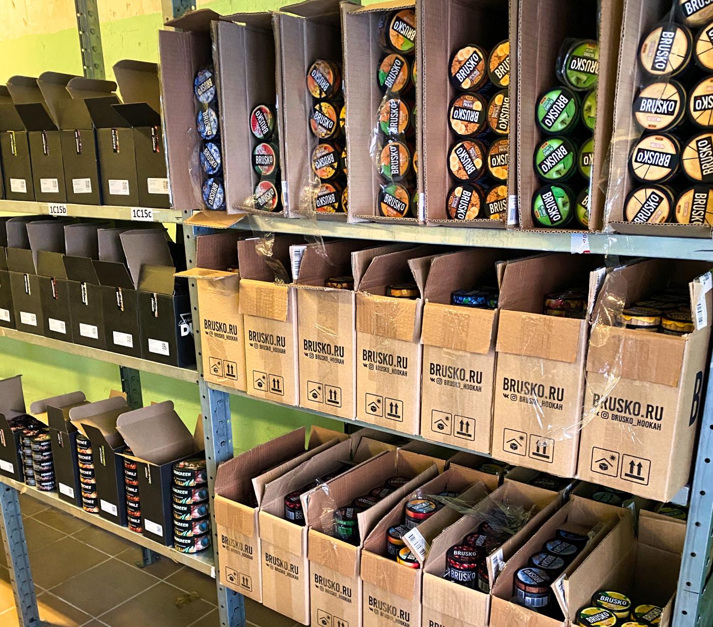 Табак екатеринбург оптом купить коробку сигарет с доставкой